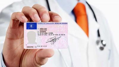 Certificado Médico Anwaydo